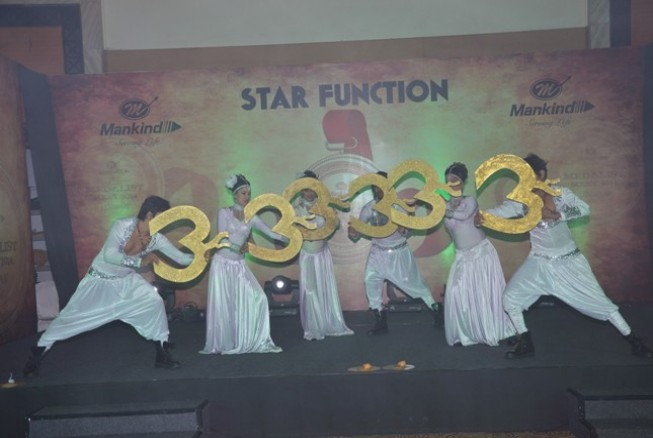 Star function