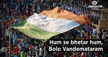 "Mankind Launches ""Atmanirbhar Anthem"""